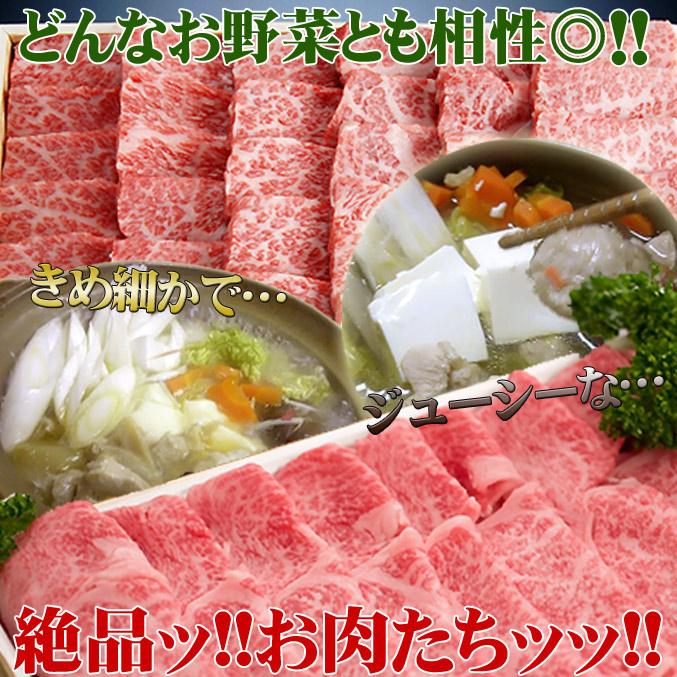 どんなお野菜にも相性◎!!きめ細かで、ジューシーな、絶品ッ!!お肉たちッッ!!